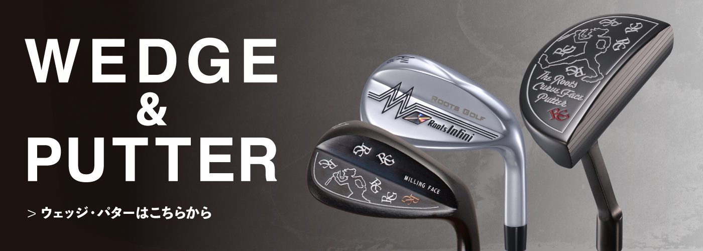 Wedge & Putter