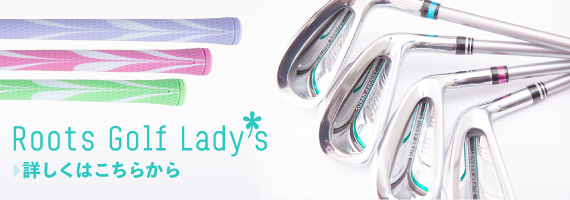 Roots Golf Lady's
